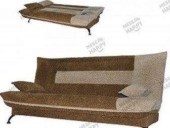Скачать бесплатно изображение Мягкая мебель Диван-книжка Ладья (новый с доставкой) 33946563 в Москве