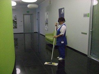 Новое фотографию Разные услуги Уборка офисов, клининг от компании Чистый Мир 33979885 в Москве