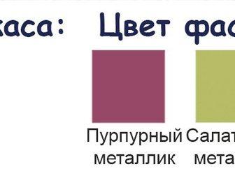 Уникальное фотографию Детская мебель Кровать для ребёнка 3-12 лет Караван 7 34023846 в Москве