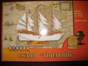 Увидеть foto Коллекционирование Серия:Парусные корабли, КорабльТоварищ, 34050407 в Москве