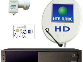 Просмотреть фотографию  Цифровое эфирное телевидение, Спутниковое ТВ, Монтаж, ремонт, обслуживание 34057530 в Москве