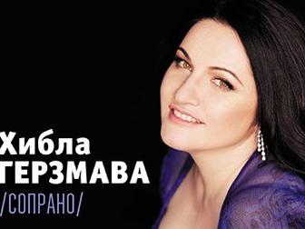 Увидеть фотографию  В, Спиваков -Новогодний концерт 34063946 в Москве