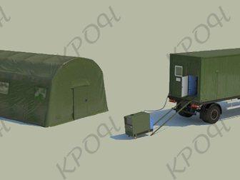 Новое фото  мобильный передвижной жилой модуль 34076893 в Ростове-на-Дону