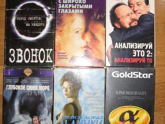 Новое изображение Разное Видеокассеты VHS (приключения, комедии) 34155533 в Москве