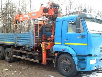 Скачать фотографию  КамАЗ-65117 с КМУ Kanglim KS1256G-II 34231052 в Москве