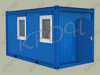 Просмотреть фото  контейнер сборно-разборный 34244529 в Ростове-на-Дону