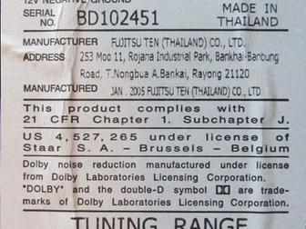 Увидеть фотографию Кондиционеры и обогреватели Магнитола родная для Toyota Highlander 34305198 в Москве