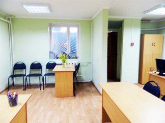 Увидеть фотографию  Сдаю помещение под учебные курсы, занятия, консультации, Почасовая оплата 34367597 в Москве