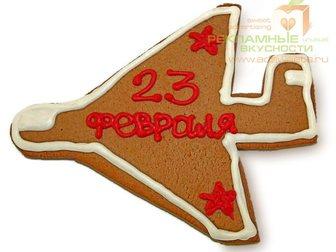 Уникальное фотографию  Подарки на 23 Февраля, Сувениры для мужчин 34401068 в Москве