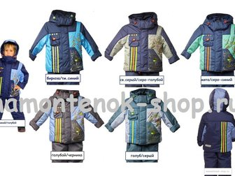 Новое foto Детская одежда Весна уже близко - Новая коллекция 2016! 34458694 в Москве