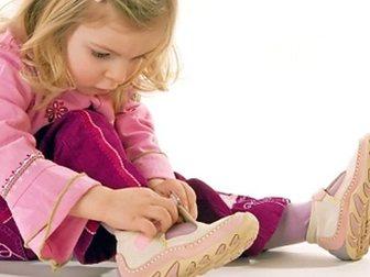 Просмотреть foto Разное Детская ортопедическая обувь 34499957 в Москве