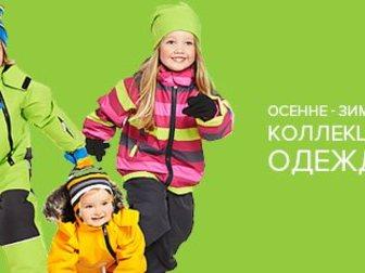 Скачать изображение  Детская одежда! Качественно и доступно! Скидки! 34518103 в Москве