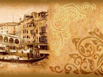 Свежее фотографию  Цветной кухонный фартук АБС, Венеция, 34640540 в Москве