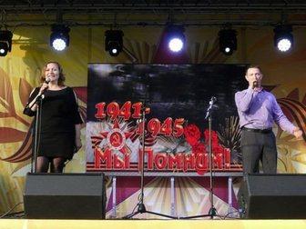 Новое фотографию  Нужен праздник, прочти 34810870 в Москве