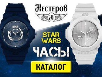 Новое изображение  Star wars by Nesterov Часы 34903878 в Москве