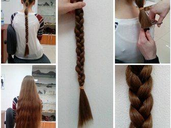 Скачать изображение Салоны красоты Купим волосы, дорого, неокрашенные 34995793 в Москве