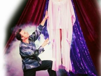 Смотреть foto  Иллюзионный спектакль для всей семьи Волшебник, Тюмень 35084527 в Москве