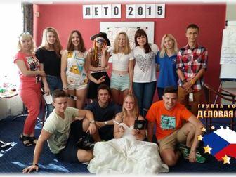 Скачать foto  Уникальный летний лагерь в Чехии - о нас пишут СМИ 35235414 в Москве
