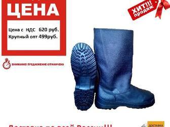 Смотреть фотографию  Сапоги рабочие Уфа 35250132 в Москве