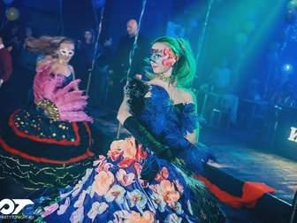Уникальное фотографию  Вечеринки в Инкогнито 35251088 в Москве