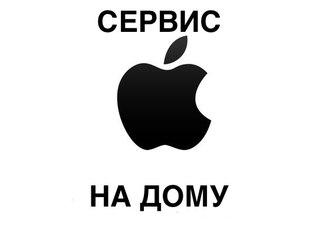 Уникальное foto  Ремонт iPhone 4/4s 5/5c/5s 6/6+ выезд к Вам 35337976 в Москве