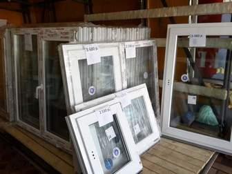 Увидеть фото  Распродажа пластиковых окон 35672850 в Москве