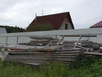 Скачать бесплатно фото  Сборный дом полный комплект в хорошем состоянии 35897126 в Москве