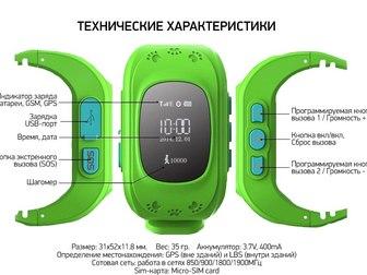 Новое изображение  Детские GPS-часы со встроенным телефоном 36168133 в Москве