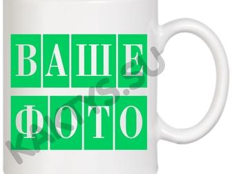 Новое фотографию  Футболки, толстовки, свитшоты и кружки с любыми изображениями 36410559 в Москве