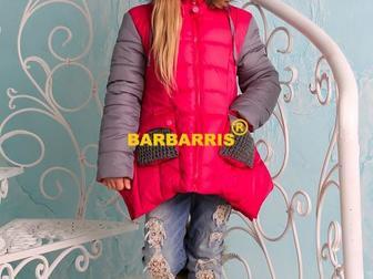 Уникальное foto  Оптом, Детские куртки от TM Barbarris, 36755694 в Москве