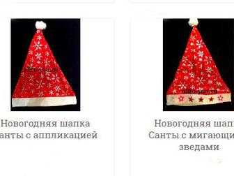 Увидеть фотографию  Новогодние товары оптом, 37296526 в Москве