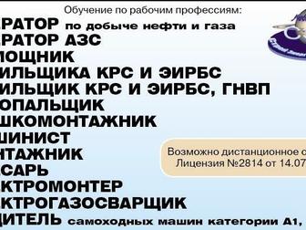Увидеть foto  Оказываем образовательные услуги, подготовка, повышение квалификации, переподготовка, Более 400 курсов обучения 37329043 в Челябинске