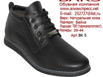 Смотреть изображение  Обувь оптом от производителя BARS 37374957 в Москве