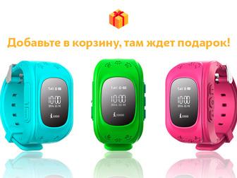 Скачать фото Разное Smart Baby Watch Q50 - часы детские с GPS 37382172 в Москве