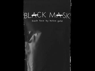Уникальное изображение  Черная маска для лица от черных точек 37391572 в Москве