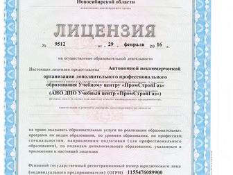 Уникальное фотографию  Учись и зарабатывай больше! 37654550 в Якутске
