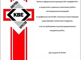Свежее изображение  Ремонт пластиковых и алюминиевых окон и дверей в Москве, 37658887 в Москве