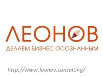 Увидеть фотографию Курсы, тренинги, семинары Дмитрий Леонов - бизнес-тренинги и консалтинг 37745701 в Москве