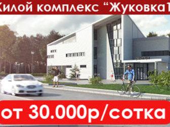 Новое фото  Распродажа участков с бассейном рядом с Диснейлендом 37798352 в Москве