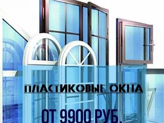 Свежее фотографию  Выполним качественный ремонт квартир по адекватным ценам 37801266 в Москве