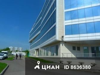 Увидеть изображение Коммерческая недвижимость В аренду офисные площади, 37810061 в Москве
