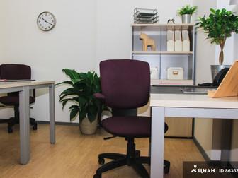 Смотреть фотографию Коммерческая недвижимость Рабочее место с юр, адресом, 37810219 в Москве