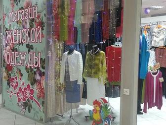 Новое фотографию  Магазин женской одежды в Чертаново 37815670 в Москве