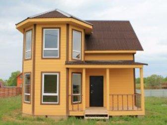 Скачать бесплатно изображение Продажа домов Продажа домов 37828971 в Москве