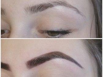 Смотреть изображение  Обучение макияжу 37852582 в Москве