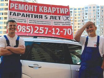 Свежее изображение Разное Частные мастера по ремонту квартир в Москве 38035388 в Москве