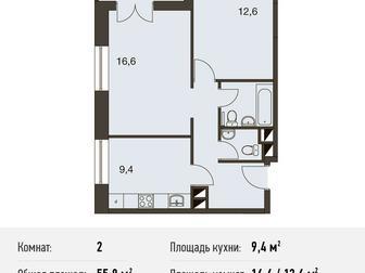 Продаются апартаменты площадью 55,8 кв, м на 13 этаже 15 этажного монолитного дома в ТехноПарк комплекс апартаментов от компании Est-a-Tet,  Комплекс апартаментов в Москве