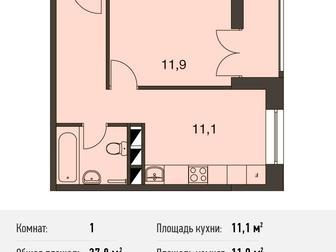 Продаются апартаменты площадью 37,8 кв, м на 13 этаже 15 этажного монолитного дома в ТехноПарк комплекс апартаментов от компании Est-a-Tet,  Комплекс апартаментов в Москве
