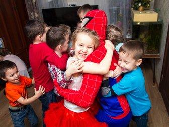 Скачать фотографию Другие развлечения Детский аниматор, Мыльные пузыри и грим в подарок 38792713 в Уфе