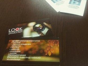 Скачать бесплатно фотографию Рекламные и PR-услуги Хотите заказать визитки или другую рекламу? У нас акция специально для Вас! 38954507 в Ставрополе
